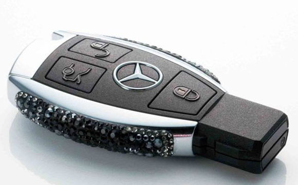 9 Of The Most Expensive Car Keys Ever Made The Locksmith